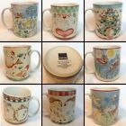 Lot of 8 222 Fifth TWELVE DAYS OF CHRISTMAS 2 4 5 6 8 10 11 12 Mugs Doves Rings