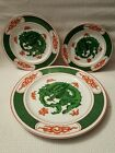 Fitz & Floyd DRAGON CREST Dinner, Salad and Bread Plate Set
