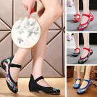 Women Vintage Embroidery Chinese Style Phoenix Casual Retro Flat Buttons Shoes