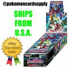 Pokemon Card Sun Moon Beyond New Challenge SM2+ Sealed Booster Box SHIPS FROM US