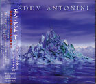 EDDY ANTONINI When Water Became Ice + 1 JAPAN CD Skylark Melodic Symphonic HM !