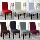 Spandex Stretch Wedding Banquet Chair Cover Party Decor Dining Room Seat Cover