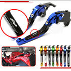CNC Adjustable Folding Brake Clutch Levers KAWASAKI NINJA 300 250R 650R ZX6R 14R