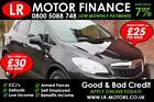 Vauxhall Opel Mokka 17CDTi 16v GOOD BAD CREDIT CAR FINANCE FROM 44 PER WEEK