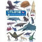 origami creatures to swim in the water Real How to fold Origami Japanese NEW