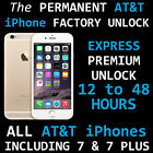UNLOCK CODE ATT ATT SAMSUNG GALAXY S4 S5 S6 S7 EDGE S8 +PLUS NOTE CLEAN IMEI