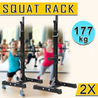 US 2X Adjustable Rack Standard Solid Steel Squat Stands Barbell Free Press Bench