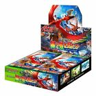 Pokemon Card Game Sun & Moon Extension Pack