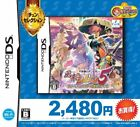 Used DS Mystery Dungeon Kazerai Shiren 5 Fortune Tower And The Fate Of The Dice