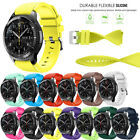 Silicone Watch Band Loop Strap For Samsung Gear S3 Frontier / Classic - Yellow