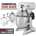 30QT DOUGH FOOD MIXER BLENDER 1.5HP MULTI-FUNCTION 3 SPEED CATERING KITCHEN