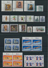 Stamps of Berlin West Germany mind great lot rarity BO 11