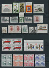 Stamps of Berlin West Germany mind great lot rarity BO 14