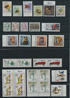 Stamps of Berlin West Germany mind great lot rarity BO 18