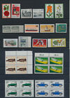 Stamps of Berlin West Germany mind great lot rarity BO 19