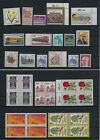 Stamps of Berlin West Germany mind great lot rarity BO 22