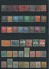 Germany Deutsches Reich Nazi liquidation collection stamps Lotused EC 23