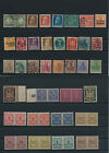 Germany Deutsches Reich Nazi liquidation collection stamps Lotused EC 26
