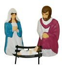 Holy Night Outdoor Nativity Set 4 piece Scene Holy Family Large Lights NEW