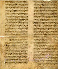 13th CENTURY HEBREW MANUSCRIPT BIBLE on Parchment Extremely rare Jewish Judaica