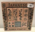 All Night Media JAPANESE Asian Oriental Rubber Stamps Set