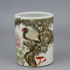 China antique porcelain Qing guangxu famille rose flower bird circular jar pot