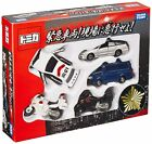 Takara Tomy Tomica Gift Set Emergency Vehicle Diecast Toy Car from Japan