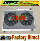 42MM Aluminum Radiator for Nissan Skyline R33 R34 GTR GTST RB25DET Manual