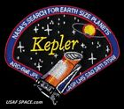 KEPLER SPACE TELESCOPE NASAS SEARCH FOR EARTH SIZE PLANETS JPL NASA PATCH