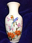 Antique Japanese Hand Painted Lotus Flowers and Birds Vase