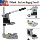 Adjustable Plunge Bench Clamp Drill Press Stand Tool for 43mm or 35mm Drill OY