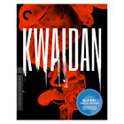 CRITERION COLLECTIONS BRCC2540 KWAIDAN BLU RAY 1965 WS 235 JAPANESE W ENG SUB