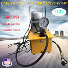 10000PSI Electric Driven Hydraulic Pump Single Acting 63Mpa+18M Oil Hose 110V