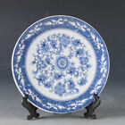 DELICATE CHINESE PORCELAIN HAND PAINTED FLOWER PLATE QIANLONG MARK
