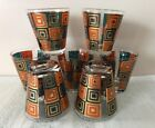 Mid Century Modern Lot Of 7 Georges Briard Glasses