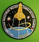 SPACE SHUTTLE DISCOVERY STS 120 NASA PATCH USA 4
