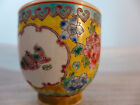 Fine Chinese Porcelain Yellow Famille Rose Cup w/Box
