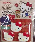 Sanrio Hallo Kitty Button Set Kawaii New Free Shipping