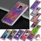 Patterned Glitter Quicksand Liquid TPU Back Case Cover For Samsung Galaxy Phones