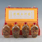 Exquisite glass handcrafted Qing Ming Shang He Tu snuff bottle 4 Pcs a4019