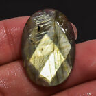 21.75 Ct. Natural Labradorite Oval Cut Faceted Gemstone Free Shipping HF-298