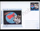 Moldova 2018 Dogs in Space Zvyozdochka Privat envelope №12  Only 24 pcs!