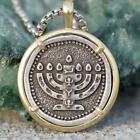 HANDCRAFTED DOUBLE SIDED MENORAH JUDAICA COIN PENDANT Locket Necklace