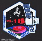NEW SPX 16 SPACEX CRS 16 NASA COMMERCIAL ISS RESUPPLY ORIGINAL AB Emblem PATCH