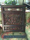 FINE Antique Chinese Wood Carvings Cabinet Door w/hangers attached wall hanging