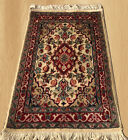 Double Knot Authentic Hand Knotted Pakistani Wool Area Rug 3 x 2 Ft (4738)