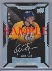 Pekka Rinne Rookie Cards Guide 12