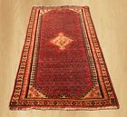Authentic Hand Knotted Vintage Persian Hamadan Wool Area Rug 4 x 2 Ft (4244)
