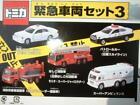 TOMICA Emergency Vehicle Set 3 TOMY Die Cast Car New Buy It Now A62