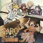 Radio CD Garo GARO - engraved flame - Makai communication Vol.1 CD J From japan
